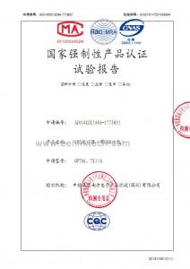 CCC-Certificate