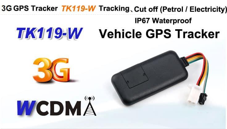 Eelinktech launched an updated range of GPS vehicle trackers